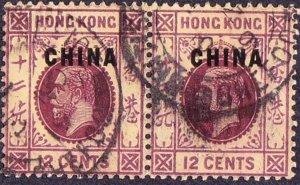 HONG KONG 1917 12c Pair Purple/Yellow SG7 Used