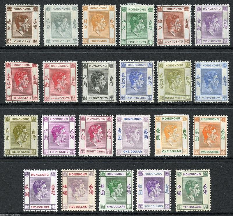 HONG KONG  COTT#155/66A  SG#140/62  15c VALUE IS CUT MINT HINGED ORIGINAL GUM