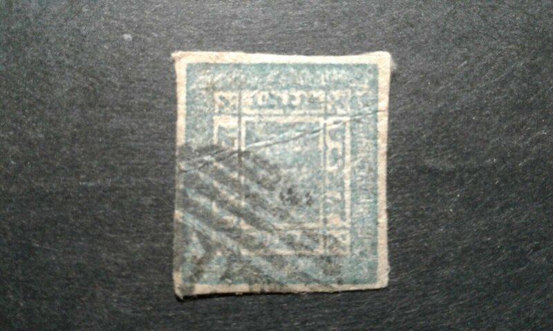 Nepal #4 used e205 9033