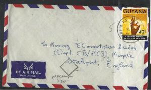 GUYANA  (PP1605B)  1972 ARTS FESTIVAL 40C A/M MACKENZIE TO ENGLAND