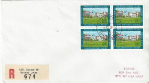 United Nations Geneva, First Day of UNPO OCT 6, 1969 Hand Cancel, Registered,