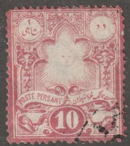 Persian stamp, Scott# 48, used, 10c, red,  #ZP-8