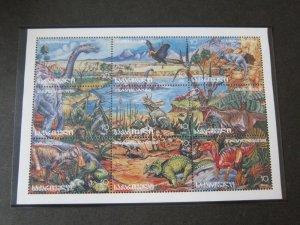 Georgia 1996 Sc 145 Dinosaurs,Bird MNH