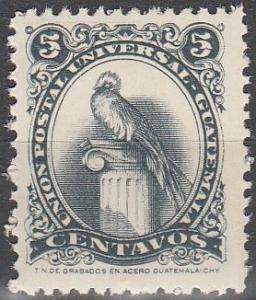 Guatemala #382A  MNH F-VF CV $2.75 (SU6504)