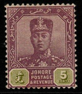 MALAYA JOHORE SG82 1912 5c DULL PURPLE & SAGE-GREEN MTD MINT