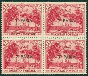 EDW1949SELL : PAKISTAN 1961 Sc #126 Block of 4 with 'PASIA' on upper left VF MNH