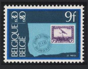 Belgium Stamp Day SG#2590
