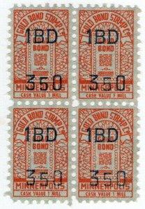 (I.B) US Cinderella : Trading Stamp 1c (Gold Bond - Minneapolis)
