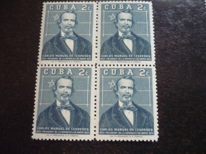 Stamps - Cuba - Scott#616-623 - MNH Set of 8 Stamps in Blocks of 4