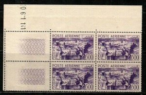 French Morocco Scott C40 Mint NH block (Catalog Value $96.00)