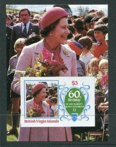 British Virgin Island Sheet Imper 60th Birthday of Elizabeth II Proof/Essay?4047