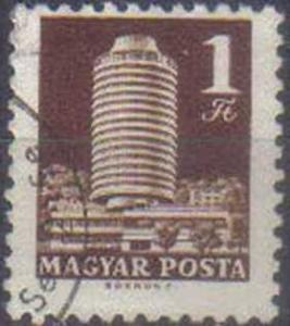 HUNGARY,  1963 used 1ft, Transport and Communications.