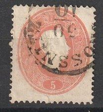#14 Austria Used #191216-22
