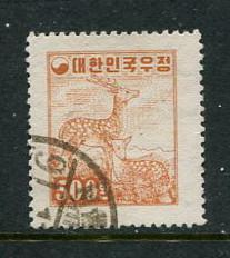 Korea #198 Used