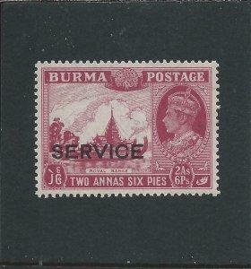 BURMA OFFICIAL 1939 2a6p CLARET MNH SG O21 CAT £35