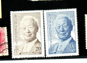 South Korea #227-8 MINT VF OG NH Cat $175