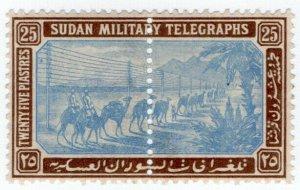(I.B) Sudan Telegraphs : Military Telegraphs 25pi