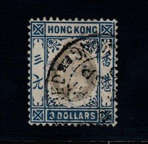 Hong Kong Sc 83 (SG 74), used