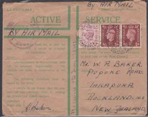 EGYPT NEW ZEALAND FORCES 1941 Honour Envelope airail to NZ - GB Stamps.....53819