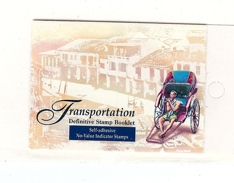 Singapore, 789a, Ground Transportation Complete Booklet, MNH