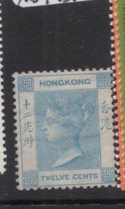 Hong Kong SG 12a MOG (5dir)