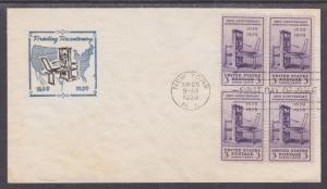 US Planty 857-9 FDC. 1939 3c Printing Press, Block of 4 on Cacheted FDC