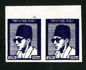 Nepal Stamps # 119 XF Unused Pair As Issued Scott Value $400.00