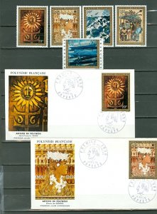 FRENCH POLYNESIA 1973 PAINTINGS #C100-104 SET MNH & FDC(5)