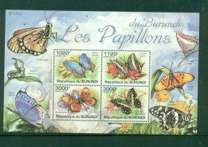Burundi #891 (2011 Butterfly sheet) VFMNH CV $15.00