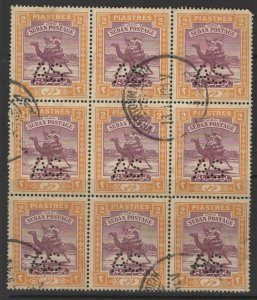 SUDAN SGA23 1922 2p PURPLE & ORANGE-YELLOW USED BLOCK OF 9