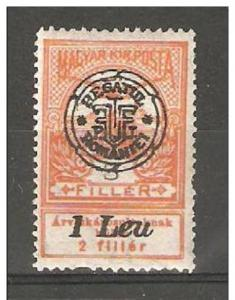Hungary Romanian Occupation 1919,1 Leu on 3f,Sc 5NB3,MNH**
