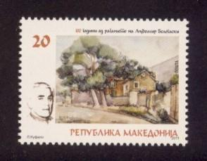 Macedonia Sc# 574 MNH Painting