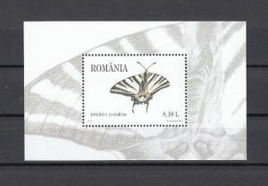Romania, Scott cat. 5254. Butterflies s/sheet.