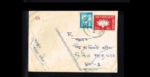 1979 - Bangladesh Prepaid cover - Postal stationery [B06_023]