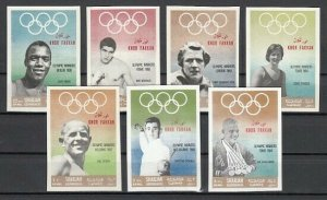 Khor Fakkan, Mi cat. 219-225 B. Summer Olympics, IMPERF issue. *