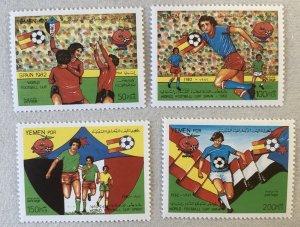 Yemen PDR 1982 Football Cup, soccer, MNH. Scott 274-277 CV $6.45,  Mi 289-292