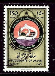 Oman 199 Used 1980 Issue    (ap4180)