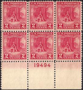 645 Mint,OG,HR... Plate Block of 6... SCV $25.00