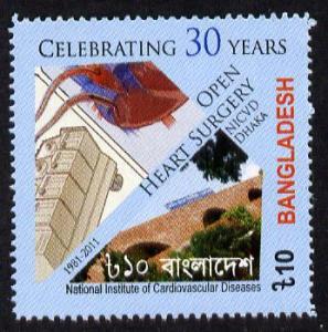 Bangladesh 2012 30th Anniversaru of Open Heart Surgery 10...