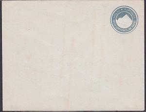 EGYPT Sphinx & Pyramid 1p envelope grey/blue fine unused...................53680