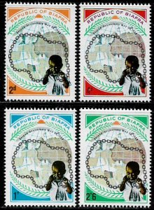 Biafra #22-5 MNH Set - Independence
