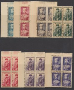 Vietnam, Scott 20-26, MNH (Brownish OG) blocks of four (some separations)