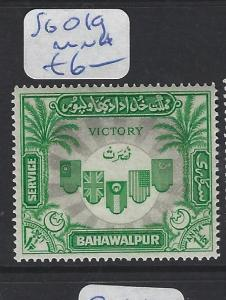 PAKISTAN BAHAWALPUR  (P2502B)  SG O19     MNH