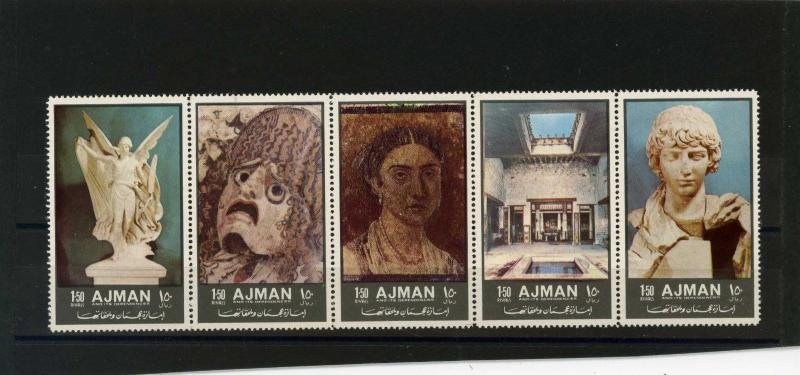 AJMAN 1972 Mi#2042-2046A WALL PAINTINGS OF POMPEI STRIP OF 5 STAMPS PERF. MNH