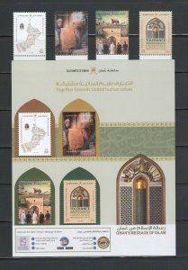 OMAN: Sc.637-40,a  /** OMAN'S MESSAGE OF ISLAM ** /  Set of 4 & Sov Sheet / MNH.