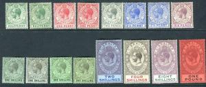GIBRALTAR-1912-24 ½d to £1 set of 16 including shades lightly mounted Sg 76-85