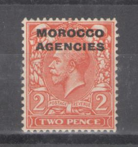 Great Britain Offices Morocco Overprint 1918 Scott # 212 MH