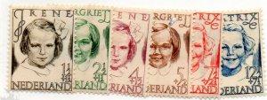 NETHERLANDS B164-9 MH SCV $2.60 BIN $1.30 CHILD
