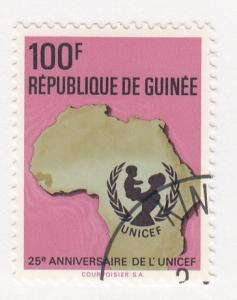 Guinea, Sc # 592 (2), CTO-NH, 1971, UNICEF