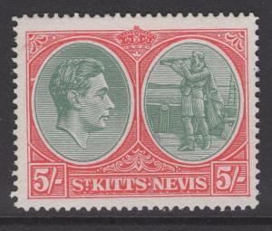 ST.KITTS-NEVIS SG77bd 1945 5/=BREAK IN OVAL AT LEFT MTD MINT